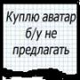 - фото