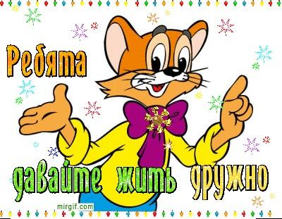 Форум родителей Витебска - Показать сообщение отдельно - Hand-made обмен - запись до 1 сентября!