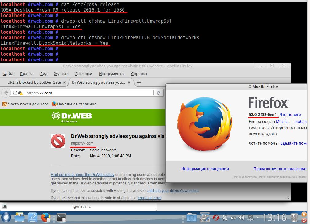 Mozilla создание сайта сайт компании дома