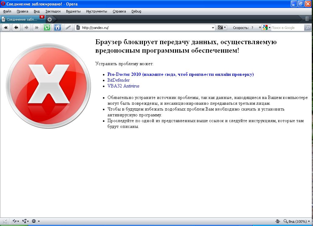 яндекс браузер блокирует порно сайты почему