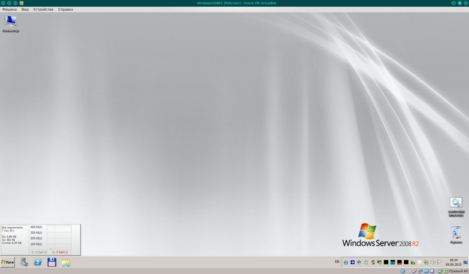 Как из windows 7 home сделать терминальный сервер